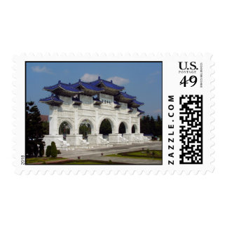 Taipei Chiang Kai-shek Memorial Hall plaza entranc Postage