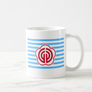 Taipei City, China flag Coffee Mug