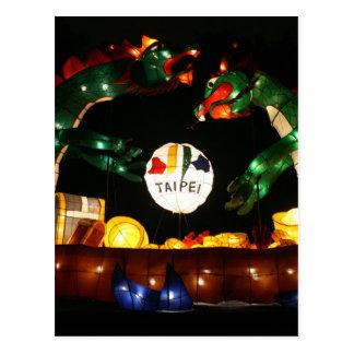 Taipei Lantern Festival 2012, Taiwan Postcard