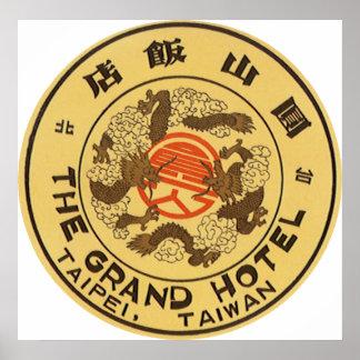 Taipei Poster