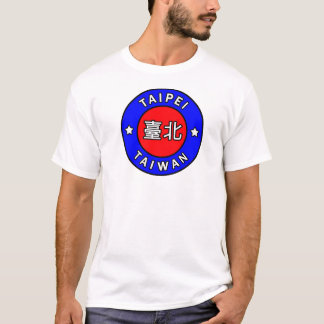 Taipei Shirt