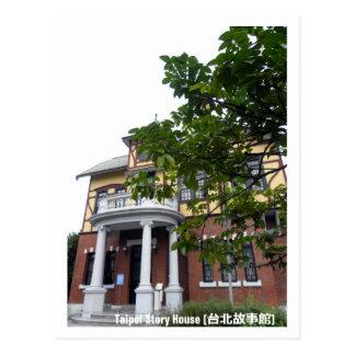 Taipei Story House 台北故事館, Taipei, Taiwan Postcard