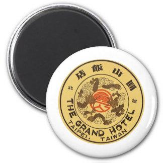 Taipei Taiwán Imán Redondo 5 Cm