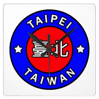 Taipei Taiwan Square Wall Clock