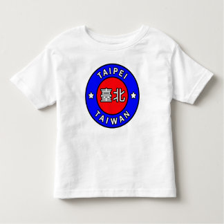 Taipei Taiwan Toddler T-shirt
