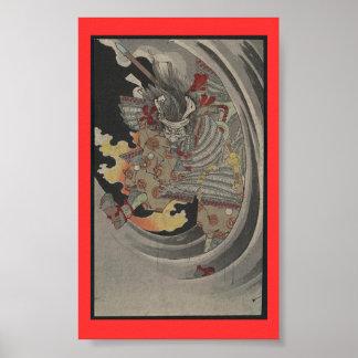 Taira [de Musha] ningún tomomori - un arte japonés Póster