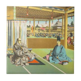 Taira No Shigemori japanese shogun historical art Tile