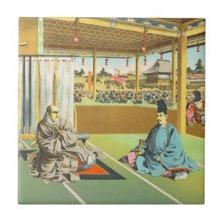 Taira No Shigemori japanese shogun historical art Ceramic Tile