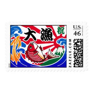 Tairyouki Postage Stamp
