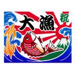 Tairyouki Postcard