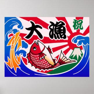 Tairyouki Poster