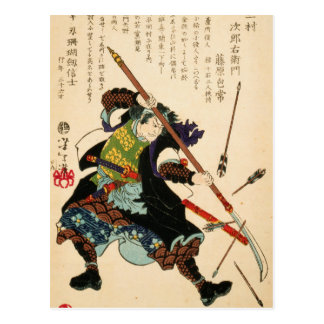 Taiso - Ronin fending off arrows Postcard