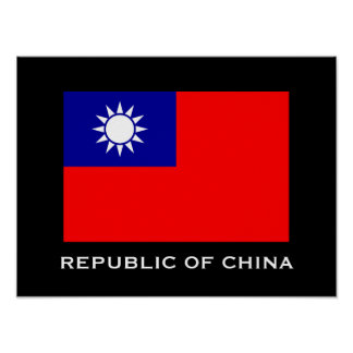 """Taiwan 16"""" x 12"""", Value Poster Paper (Matte)"""