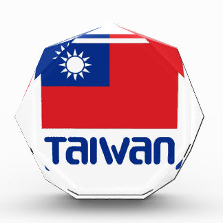 Taiwan Awards