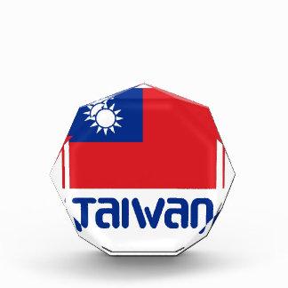 Taiwan Award