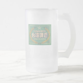 Taiwan Beer Frosted Glass Beer Mug