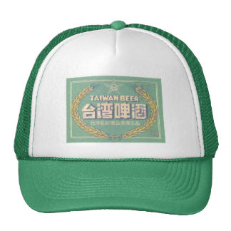 Taiwan Beer Trucker Hat