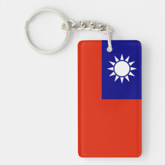 taiwan country flag china province symbol keychain