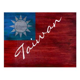 Taiwan distressed flag postcard