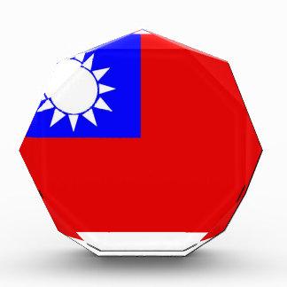 Taiwan Flag Acrylic Award