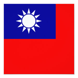 Taiwan Flag Invitation