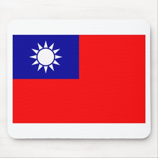 Taiwan Flag Mouse Pads