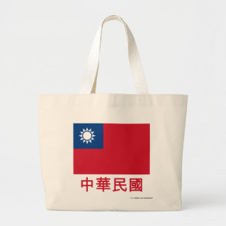 Taiwan Flag with Name in Chinese Tote Bags
