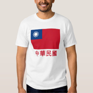 Taiwan Flag with Name in Chinese Shirt