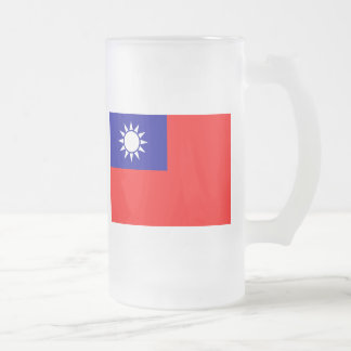 taiwan frosted glass beer mug