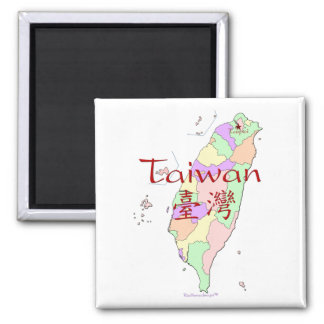 Taiwan Map 2 Inch Square Magnet