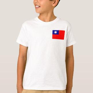 Taiwan National World Flag T-Shirt