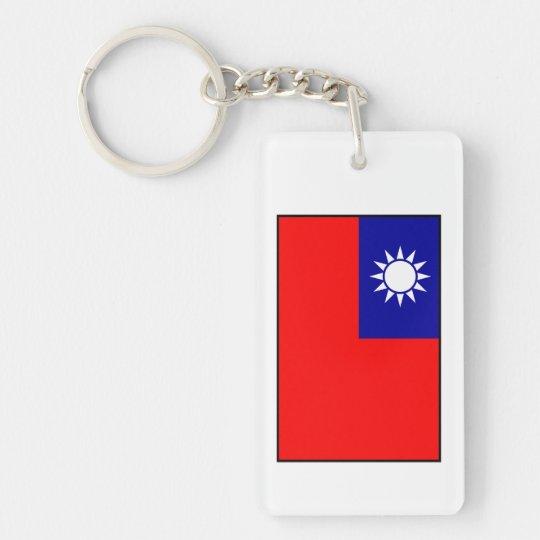 Taiwan / Republic of China Flag Keychain