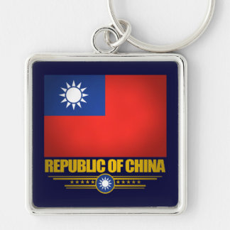 Taiwan (Republic of China) Flag Silver-Colored Square Keychain