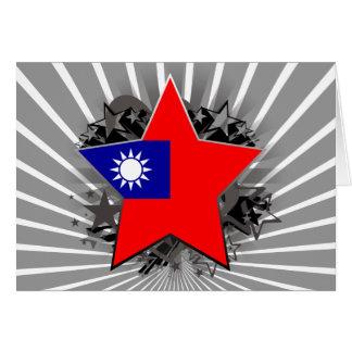 Taiwan Star Card