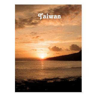 Taiwan Sunset Postcard