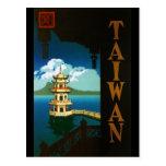 Taiwán Tarjeta Postal