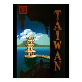 Taiwán Postales