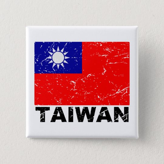 Taiwan Vintage Flag Button
