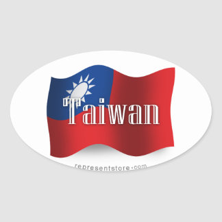 Taiwan Waving Flag Oval Sticker