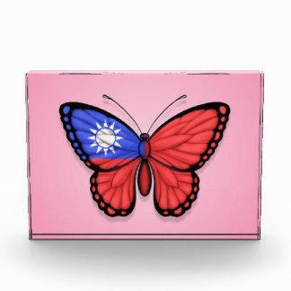 Taiwanese Butterfly Flag on Pink Award