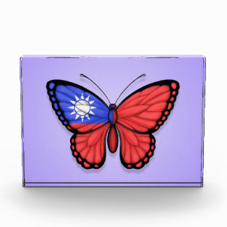 Taiwanese Butterfly Flag on Purple Awards