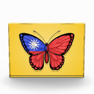 Taiwanese Butterfly Flag on Yellow Award