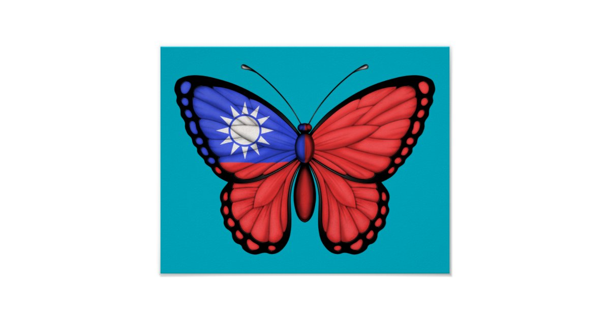 Indian Flag Butterflies: Taiwanese Butterfly Flag Poster