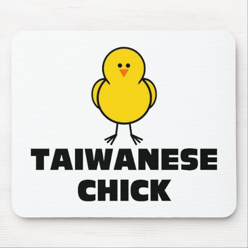 Taiwanese Chick Mouse Pad