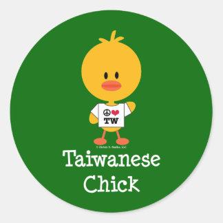 Taiwanese Chick Stickers