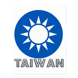 Taiwanese Emblem Postcard