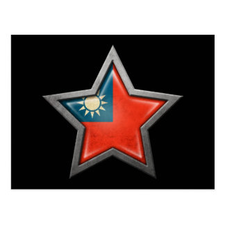 Taiwanese Flag Star on Black Postcard