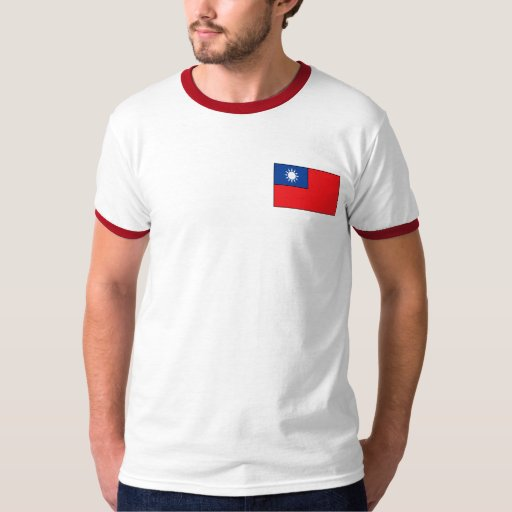 Taiwanese Flag T-shirts and Gifts