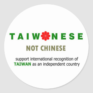 Taiwanese Not Chinese Stickers