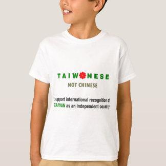 Taiwanese Not Chinese T-Shirt